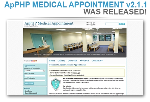 ApPHP MEDICAL APPOINTMENT v2.1.1 - WAS RELEASED!